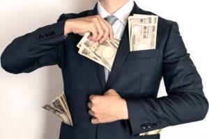 現金の画像